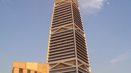 Al Faisaliya Center