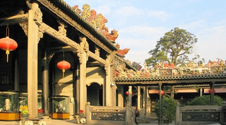 Chen Ancestral Shrine - Folk Craft Museum