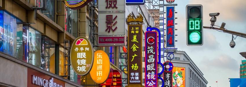 Shopping street in Shanghai