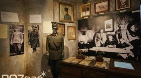 Museum of the Wielkopolska Uprising of 1918-1919