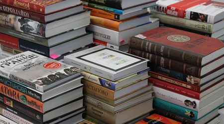 MacDonald Book Shop