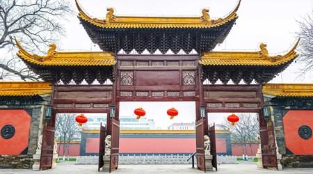 Chaotian Gate Plaza