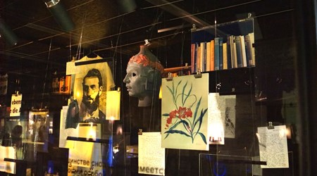The Freud Museum of Dreams