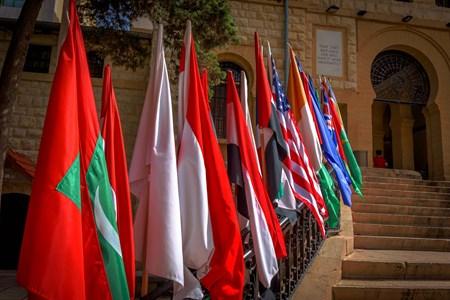 American-University-of-Beirut