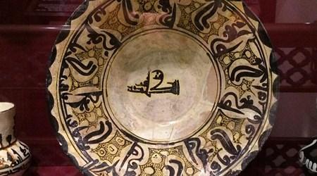 Tareq Rajab Museum