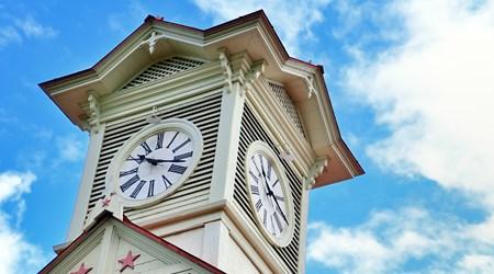 Tokei-dai - Sapporo Clock Tower