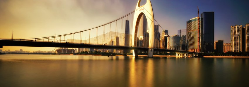 Liede Bridge (Guangzhou city)