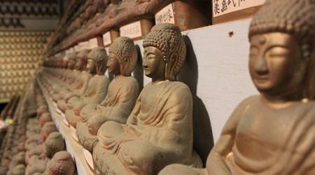 Yasaka-ji Temple