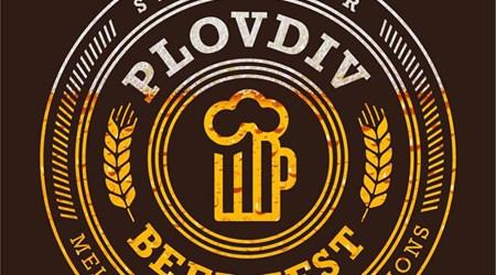 Plovdiv Beer Fest - 5-9/9/2018