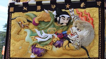 Omikoshi Sōneri Festival