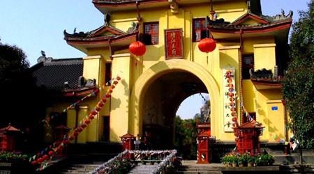 Jingjiang Wangcheng City
