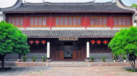 Tian Yi Library