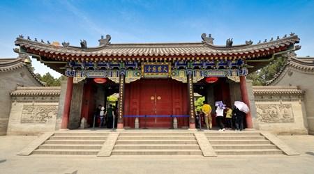 Dayan Pagoda and Da Ci'en Temple