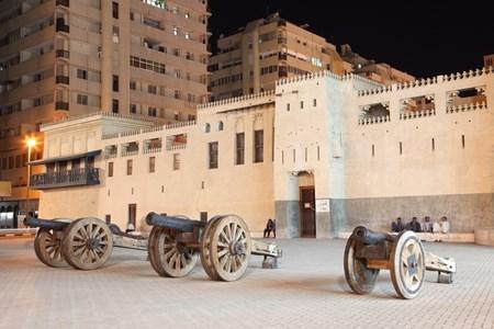 Al Hisn Fort Museum