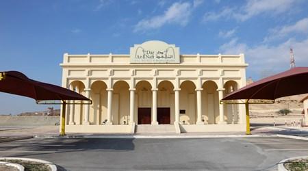 Oil Museum