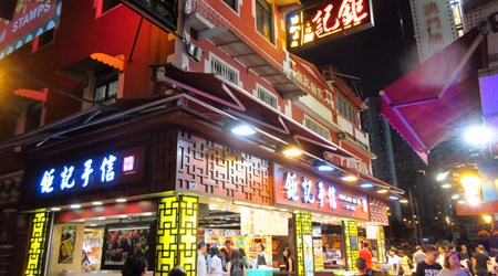 Koi Kei Bakery