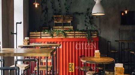 C1tizen cafe