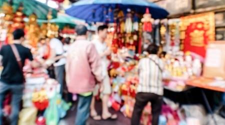 Commodity Wholesale Market: Yu Qiao /jin Qiao Market