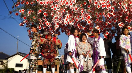 Hojo Autumn Festival