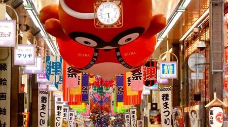Tanukikoji Shopping Arcade