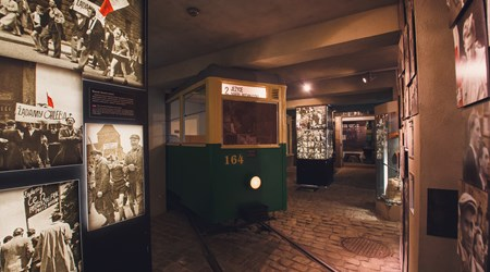 Museum of the Poznan June 1956 Events