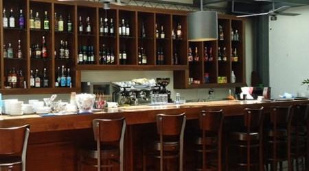 Atrij Restaurant Bar