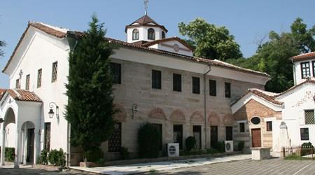 Armenian Apostolitic Church