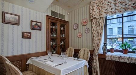 Gogol Restaurant