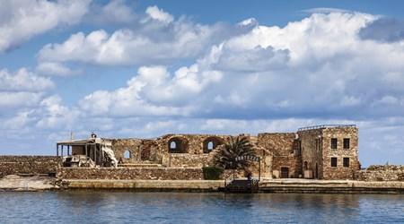 Firkas Fortress