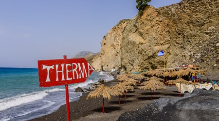 Embros Therme