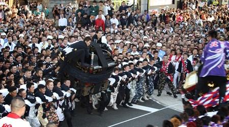Matsuyama Dogo Autumn Festival