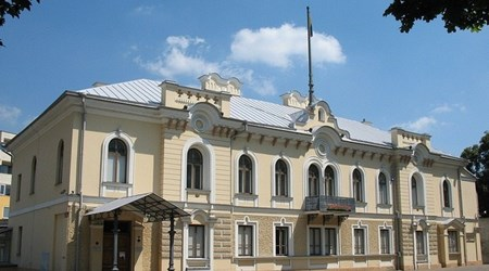 The Historical Presidential Palace